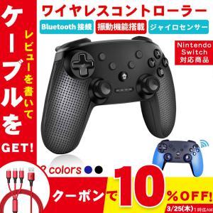 Nintendo Switch Lite コントローラー  ワイヤレス  スイッチ 対応 Andro...