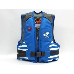 子供用ライフジャケット(ブルー) X'SELL NF2360