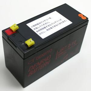 純正バッテリー HONDEX(ホンデックス)|ena-com