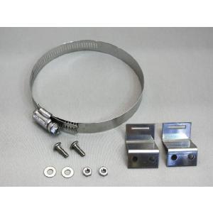 エレキモーター取付金具セット PK02+PK01 HONDEX(ホンデックス・本多電子)の画像