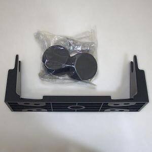 魚探用架台セット/4.3型 TKS01 HONDEX(ホンデックス)|ena-com