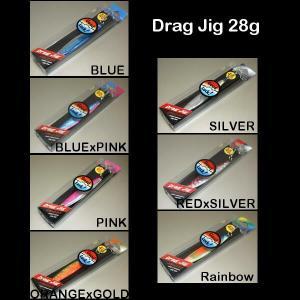 メタルジグ 28g DRAG JIG(ドラッグジグ)|ena-com