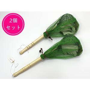 スチールジョレンセット【2個セット】潮干狩り用 (貝取りジョ...