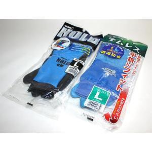 【L】ゴム手袋セット ジャージテムレス+ホールド SHOWA|ena-com