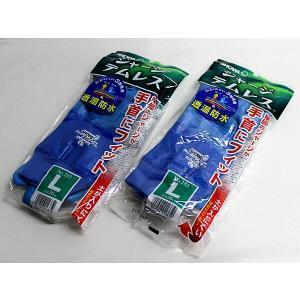 【L】ゴム手袋 2双セット ジャージテムレス SHOWA|ena-com