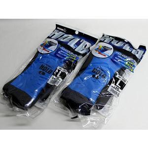 【L】滑り止め付きゴム手袋 2双セット ホールド SHOWA|ena-com