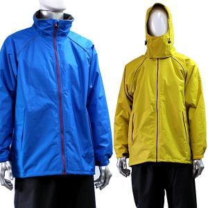 防寒雨具 上着のみ 雨先案内人暖ジャケット|ena-com