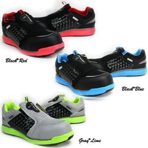 軽量安全靴 マンダムセーフティー767|ena-com