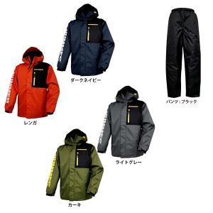 防寒レインウェア上下セット HUMMER(ハマー) HM-3300 KOHSHIN(弘進ゴム)|ena-com