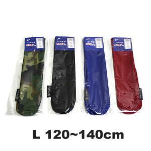 ニット竿袋【L】120-140cm ソフトロッドケース621|ena-com