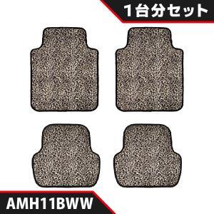 AMH11BWW 汎用 車のマット 1台分 4枚セット (前席用2枚 & 後部座席用2枚) ブラウン 柄物 お洒落 明るい 可愛い ひょう柄 の イナス カーマット|enas-store