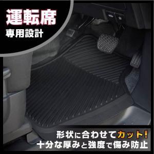 車両に合わせて形状をカットできる 十分な厚みで丈夫 丸ごと水洗い可能な PVC樹脂マット 運転席(右)専用 ブラック イナス カットライン CL13S|enas-store