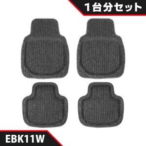 軽自動車用 汎用マット 1台分 4枚 セット バケット トレー 形状 おしゃれ な ストライプ グレー  前席2枚 後部座席2枚 車マット イナス カーマット EBK11W|enas-store