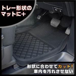 トレー形状 汚れを逃がさずキャッチ 車両に合わせて形状をカットできて 車にフィット 丸ごと水洗い可能な樹脂マット フロント用 イナス eマット EE13S|enas-store
