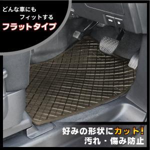 汚れを防止 防水機能 フロント用 車両に合わせて形状をカットでき お車にフィット スモーク フラット形状 水洗いOK イナス ファセット EF130S|enas-store