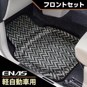 EPK11F 軽自動車用 フロント 2枚(運転席 & 助手席) グレー バケットタイプ トレー 形状...