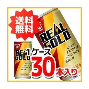送料無料 リアルゴールド 190ml缶(30本入り) 栄養飲料 炭酸飲料 コカ・コーラ社商品 メーカー直送 代引き不可 同梱不可 ラッピング不可 enauc