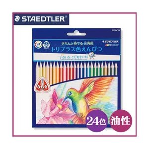 ポイント5倍 メール便可 ステッドラー ノリスクラブ トリプラス色鉛筆 24色セット 油性色鉛筆|enauc