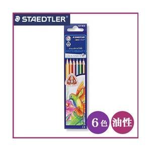 ポイント5倍 メール便可 ステッドラー ノリスクラブ トリプラス 色鉛筆 6色セット 油性色鉛筆|enauc