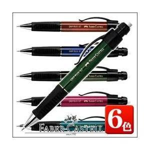 ポイント5倍 メール便可 ファーバーカステル ペンシルデザインシリーズ グリッププラス シャープペンシル 0.7mm|enauc