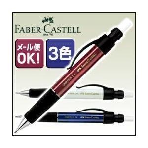 ポイント5倍 メール便可 ファーバーカステル ペンシルデザインシリーズ グリッププラスシャープペンシル 1.4mm|enauc