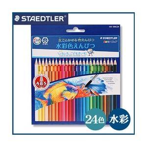 ポイント5倍 メール便可 ステッドラー 色鉛筆 ノリスクラブ 水彩色鉛筆 24色セット|enauc