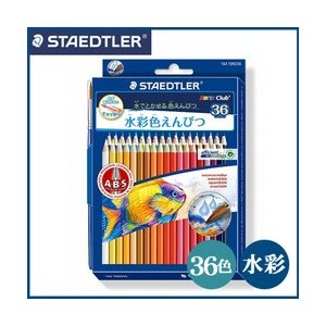 ポイント5倍 メール便可 ステッドラー 色鉛筆 ノリスクラブ 水彩色鉛筆 36色セット|enauc
