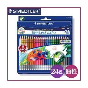 ポイント5倍 メール便可 ステッドラー 色鉛筆 ノリスクラブ 消せる色鉛筆 24色|enauc