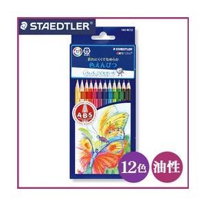 ポイント5倍 メール便可 ステッドラー ノリスクラブ 色鉛筆 12色セット 紙パッケージ入り|enauc