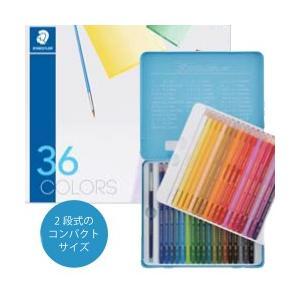ポイント5倍 メール便可 ステッドラー ノリスクラブ 水彩色鉛筆 メタルケース 36色セット|enauc
