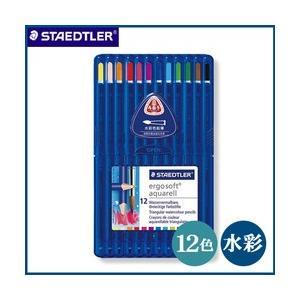 ポイント10倍 メール便可 ステッドラー 156SB12 エルゴソフト アクェレル 水彩色鉛筆 12色セット|enauc