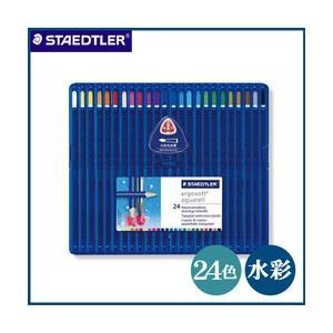 ポイント5倍 メール便可 ステッドラー 156SB24 エルゴソフト アクェレル 水彩色鉛筆 24色セット|enauc