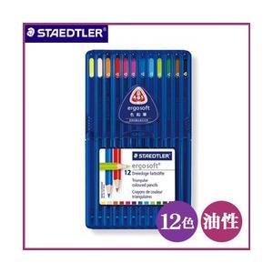 ポイント5倍 メール便可 ステッドラー 157SB12 エルゴソフト 色鉛筆 12色セット 油性色鉛筆|enauc