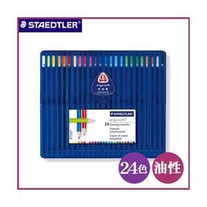 ポイント5倍 メール便可 ステッドラー 157SB24 エルゴソフト 色鉛筆 24色セット 油性色鉛筆|enauc