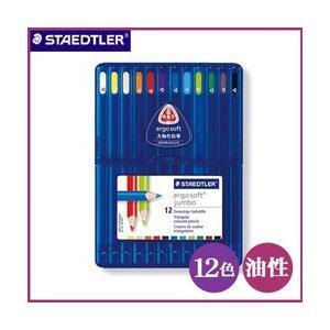 ポイント5倍 メール便可 ステッドラー 158SB12 エルゴソフト ジャンボ色鉛筆 12色セット 油性色鉛筆|enauc