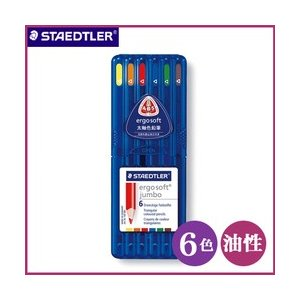 ポイント5倍 メール便可 ステッドラー 158SB6 エルゴソフト ジャンボ色鉛筆 6色セット 油性色鉛筆|enauc