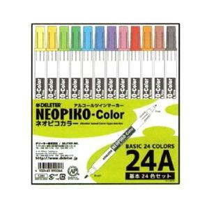 ポイント10倍 デリーター ネオピコカラー 24色セット|enauc