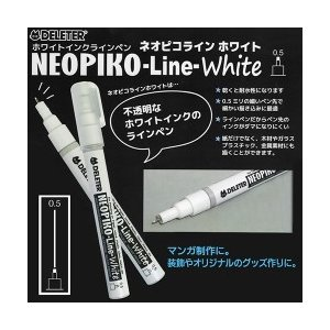 ポイント5倍 メール便可 デリーター ネオピコライン ホワイト 0.5mm|enauc