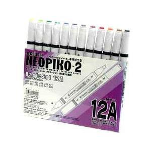 ポイント10倍 メール便可 デリーター ネオピコ-2 12色セット 基本セット12A|enauc