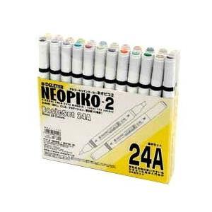 ポイント10倍 デリーター ネオピコ-2 24色セット 基本セット24A|enauc