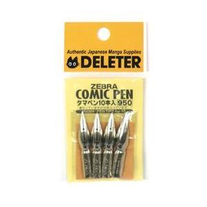 ポイント10倍 メール便可 ゼブラコミックペン タマペン サジペン (10本入り)|enauc