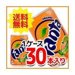 送料無料 ファンタ オレンジ 160ml缶(30本入り) 炭酸飲料 コカ・コーラ社商品 メーカー直送 代引き不可 同梱不可 ラッピング不可 enauc