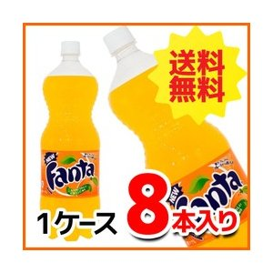 送料無料 ファンタ オレンジ 1.5LPET(8本入り) 炭酸飲料 コカ・コーラ社商品 メーカー直送 代引き不可 同梱不可 ラッピング不可 enauc