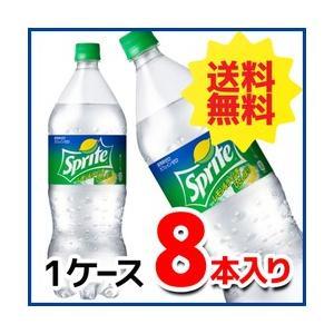 送料無料 スプライト 1.5LPET(8本入り) 炭酸飲料 ソフトドリンク コカ・コーラ社商品 メーカー直送 代引き不可 同梱不可 ラッピング不可 enauc
