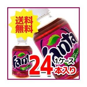 送料無料 ファンタ グレープ280mlPET(24本入り) 炭酸飲料 コカ・コーラ社商品 メーカー直送 代引き不可 同梱不可 ラッピング不可 enauc