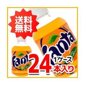 送料無料 ファンタ オレンジ280mlPET(24本入り) 炭酸飲料 コカ・コーラ社商品 メーカー直送 代引き不可 同梱不可 ラッピング不可 enauc