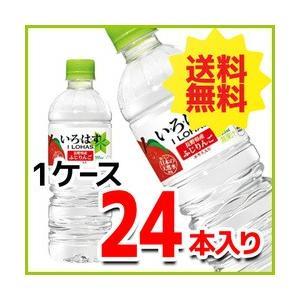 送料無料 い・ろ・は・す りんご 555mlPET(24本入り) いろはす りんご 天然水 ミネラルウォーター メーカー直送 代引き不可 同梱不可 ラッピング不可 enauc