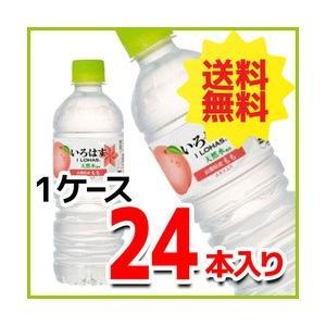 送料無料 い・ろ・は・す もも555mlPET(24本入り)...