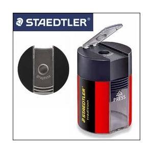 ポイント5倍 ステッドラー トラディション 蓋付きシャープナー 1穴 鉛筆用 (511 005) 建築士試験用アイテム|enauc