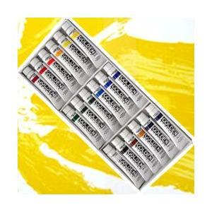 ポイント5倍 メール便可 ターナー アクリル絵の具 ゴールデンアクリリックス 18色セット 11ml チューブ入|enauc